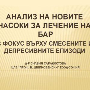 BAR1.1-300x300 - Copy - Copy