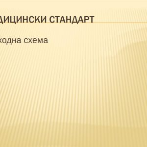 BAR1.23-300x300