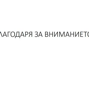 suicide-20-300x300