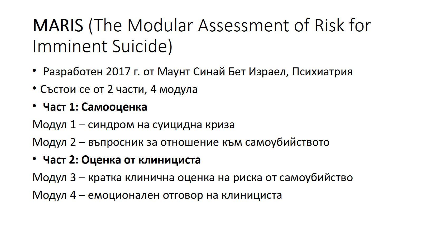 suicide-15