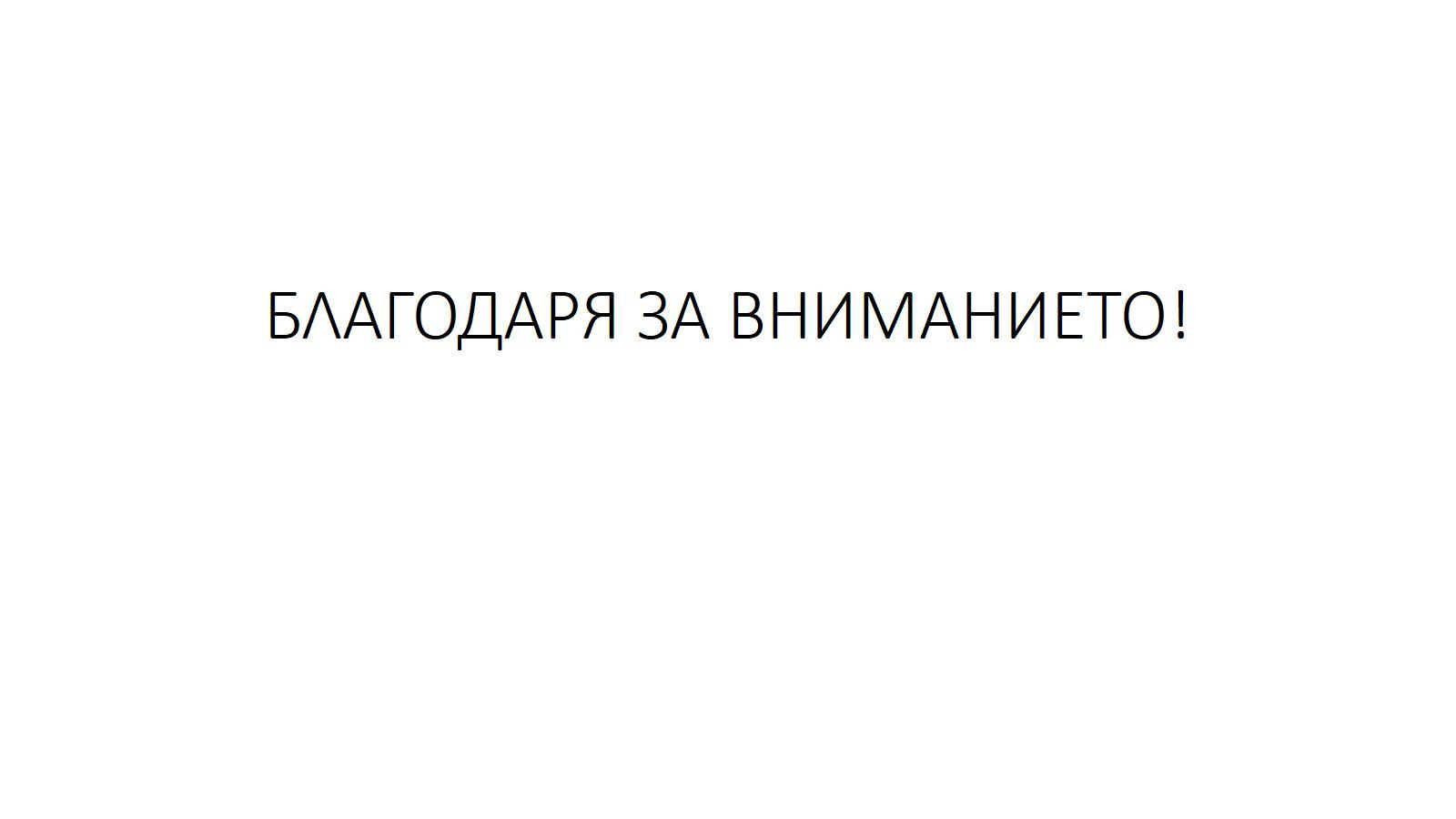 suicide-20