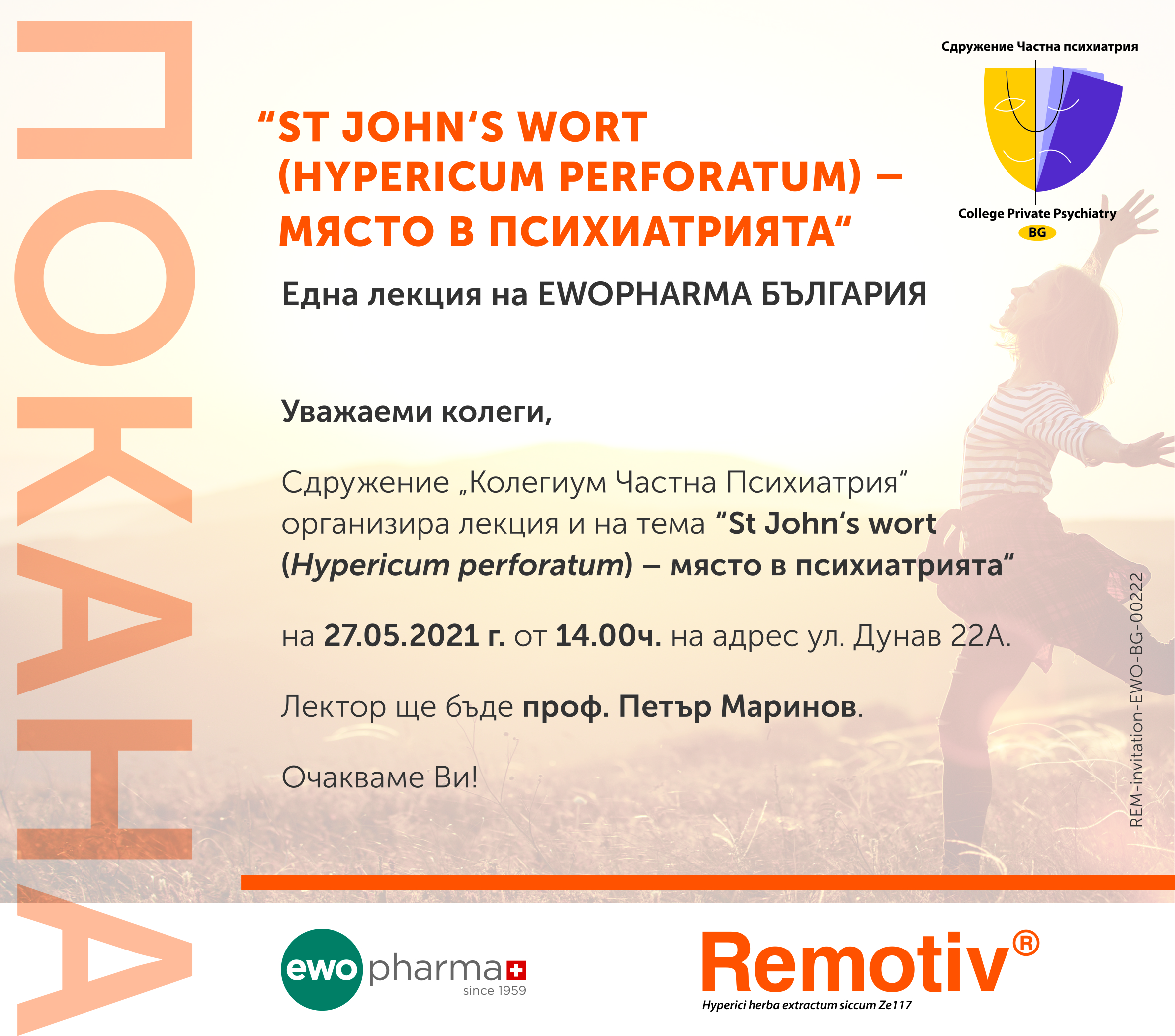 REMOTIVE_St_Johns_Ivitation_180_1400